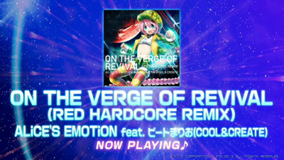 スクリーンショット:ON THE VARGE OF REVIVAL(RED HARDCORE REMIX)